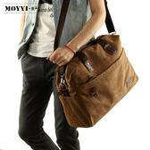 美潮流帆布包男包大容量單肩包戶外手提包斜挎包旅行包背包 一件免運