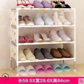 鞋櫃簡易組裝宿舍多層防塵多功能爾碩數位3c