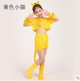 熊孩子❤六一兒童節女童動物演出服分體夏(主圖款8)