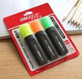 ♚MY COLOR♚韓國文具標記螢光筆 迷你 三色 記號 學生 重點 筆記 功課 獎品 螢光筆 加厚 【K93】
