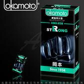 專售保險套專賣店【莎莎精品】避孕套okamoto岡本OK Strong威猛持久型保險套 10入