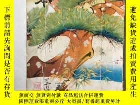 二手書博民逛書店罕見巜日本》民國版Y10664 日本國際觀光局 日本國際觀光局