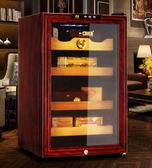 酒櫃  SC-130RDA冰吧冰箱紅酒櫃恒溫酒櫃家用展示冷藏小冰櫃 igo 瑪麗蘇