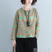 亞麻上衣 秋季新款復古民族風大碼顯瘦亞麻長袖t恤女旅行印花棉麻打底上衣 618購物節