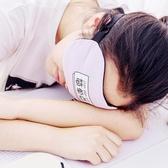 韓國可愛美少女睡眠遮光眼罩女士透氣冷熱敷帶冰袋學生緩解眼疲勞【全館免運】