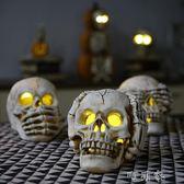 萬圣節恐怖骷髏頭模型 酒吧KTV個性裝飾擺件 骷髏頭造型道具igo 盯目家