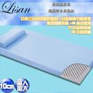 Lisan10公分高規格厚式減壓活力床墊組-藍—單人加大 賣點購物