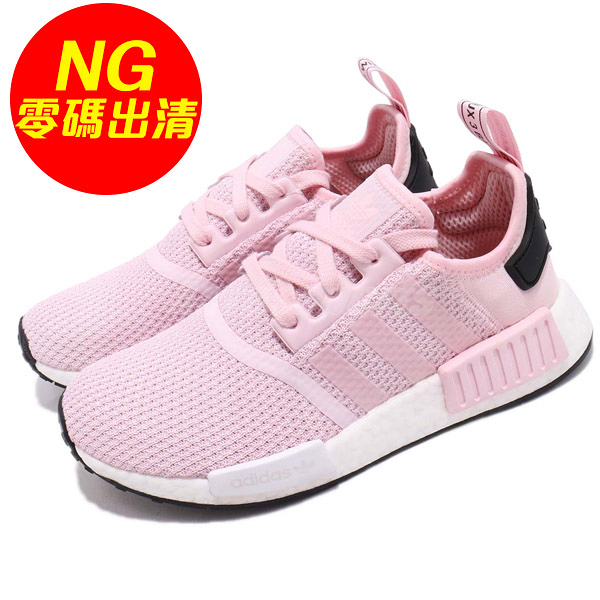 【US7-NG出清】adidas NMD_R1 W 左中底鞋面黃 粉紅 白 boost 襪套式 運動鞋 女鞋【ACS】