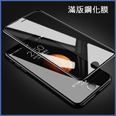 OPPO A73 5G A53 2020 A91 A72 31 2020 滿版鋼化膜 玻璃貼 保護貼 滿版玻璃貼