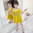 女童連身裙 夏裝2020新款公主裙子小孩6夏天7洋氣8歲女孩露肩洋裝 EY11805 【MG大尺碼】