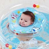 嬰兒游泳圈脖圈寶寶音樂頸圈新生嬰幼兒童脖子圈可調0-12個月 優家小鋪