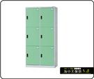 {{ 海中天休閒傢俱廣場 }} F-99 摩登時尚 HDF 多功能置物櫃系列 HDF-2506B 六人用置物櫃