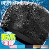 男女通用游泳帽子PU塗層防水成人泳帽彈性不勒頭玩水戲水遊泳帽子運動健身游泳衣泳裝配件PTT