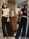 夏裝新款韓版氣質女神上衣墜感高腰闊腿褲休閒顯瘦時尚兩件套裝女    (pink Q 時尚女裝)