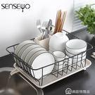 瀝水碗碟架筷收納置物架籃子廚房家用碗櫃放盤省空間   美斯特精品YYJ