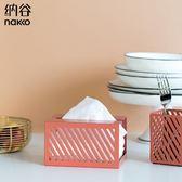 北歐鐵藝紙巾盒簡約客廳抽紙盒家用紙抽盒創意茶幾餐巾紙盒收納盒