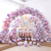 七夕情人節  氣球拱門 結婚婚禮婚房婚慶布置 百天生日派對兒童浪漫裝飾igo  『歐韓流行館』