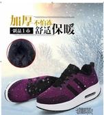 搖搖鞋  秋冬季新款飛織加絨氣墊運動休閑鞋厚底搖搖鞋保暖棉鞋女單鞋 交換禮物
