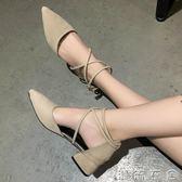 羅馬包頭涼鞋女春夏新款尖頭交叉綁帶粗跟中空單鞋百搭淑女鞋  潮流衣舍