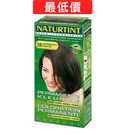 赫本染髮劑 5N 淺棕黑色 NATURTINT【美十樂藥妝保健】