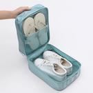 鞋子收納袋旅行防水鞋包袋子鞋盒防塵多雙行李箱便攜鞋袋旅遊神器