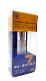 DR.H / Dr.Hsieh 達特醫 左旋C美白膠囊安瓶 美白組 7ml 效期2022.05