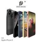 DUX DUCIS Apple iPhone X MOJO 保護套 磁吸保護套 全包 鏡頭高出設計 保護殼 iX i10