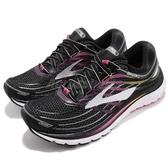 BROOKS 慢跑鞋 Glycerin 15 甘油系列 十五代 黑 粉紅 超級DNA動態避震科技 女鞋【PUMP306】 1202471B088