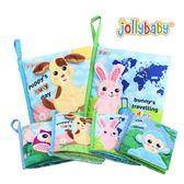 澳洲jollybaby英文寶寶觸摸布書 安撫玩具 早教啟蒙 觸摸書
