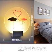 壁燈現代簡約臥室床頭燈客廳樓梯過道墻壁畫燈具北歐壁燈 酷斯特數位3c igo