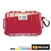 美國 PELICAN 1040 Micro Case 微型防水氣密箱 紅色 公司貨