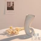 北歐干花花瓶陶瓷家居現代擺件插花水培咖啡館【極簡生活】