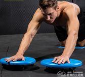 健腹盤男士腹肌輪軸承滾輪收腹減肚子家用鍛煉健身器材四輪腹肌盤  YYJ居樂坊生活館