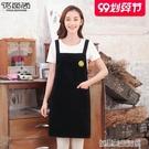 圍裙韓版時尚廚房做飯定做工作服成人女純棉可愛男士定制印字LOGO 【優樂美】