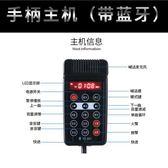 12V擴音器喇叭戶外地攤叫賣喊話器車載宣傳大功率錄音播放器車頂 創想數位 igo