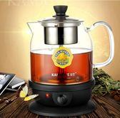 煮茶壺 全自動智慧煮茶器煮黑茶普洱電熱水壺玻璃壺【美物居家館】