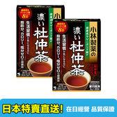 【海洋傳奇】【日本出貨】小林製藥 (濃) 杜仲茶 3gx30包 2盒組合