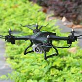 無人機航拍高清專業遙控飛機耐摔四軸飛行器直升充電兒童玩具航模 萬聖節服飾九折