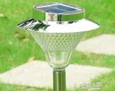 太陽能燈戶外庭院燈家用超亮草坪防水路燈景觀柱頭圍牆燈【全館免運】