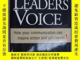 二手書博民逛書店The罕見leader s voice:how your com