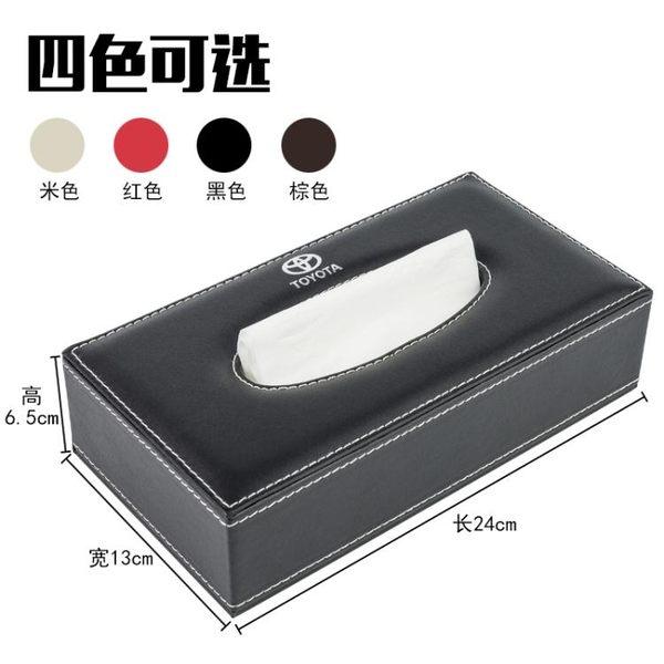 皮革車用紙巾盒座式汽車內飾車載紙巾盒抽紙盒商務車載紙抽盒套