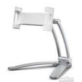 ipad平板支架桌面懶人手機電腦支架床頭家用追劇直播網課多功