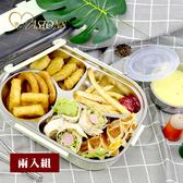 【MASIONS 美心】頂級304不鏽鋼保溫便當盒附餐具 帶湯碗(2入櫻花粉+抹茶綠