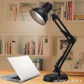 床頭燈 LED臺燈護眼長臂臺風書桌大學生簡約現代臥室床頭夾子充電 莫妮卡小屋