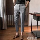 垂感加絨西褲男修身小腳九分韓版男士商務休閒西服褲子冬季西裝褲 初語生活館