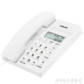 cord040 有繩電話機座機 固定家用辦公室創意 電信有線坐機 科炫數位