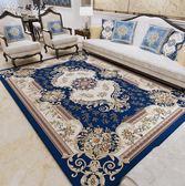 東升地毯 歐式美式客廳沙發地毯臥室床邊滿鋪宮廷家用加厚茶幾墊【櫻花本鋪】