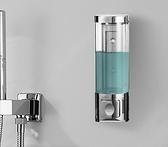 給皂機 衛生間壁掛式免打孔洗發水沐浴露盒子賓館手動皂液器洗手液瓶【快速出貨好康8折】