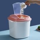 米桶 家用裝米桶30斤防潮防蟲50斤儲米箱20斤米缸大米罐面粉收納桶米盒【快速出貨八折下殺】
