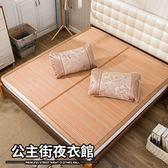 涼席1.8m(6英尺)床雙人2單人學生宿舍雙面竹席折疊(其他規格聯繫客服)